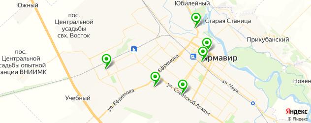 изготовления ключей на карте Армавира
