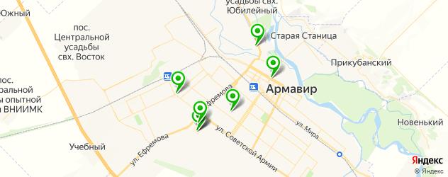прачечные на карте Армавира