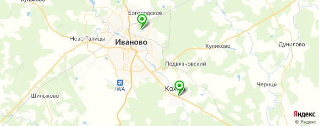 конные клубы на карте Иваново