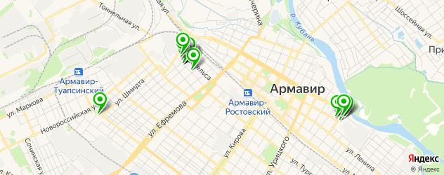 больницы на карте Армавира