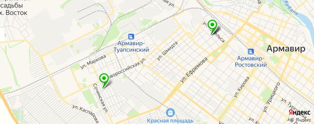 детские больницы на карте Армавира