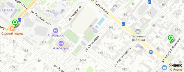 русские рестораны на карте Армавира