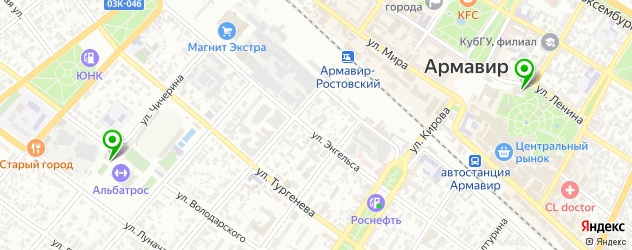 бассейны на карте Армавира