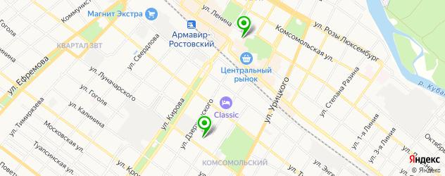 йога-центры на карте Армавира
