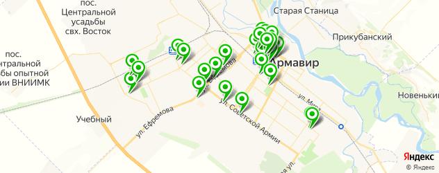 салоны красоты на карте Армавира