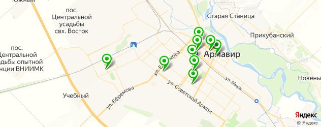 центры раннего развития на карте Армавира