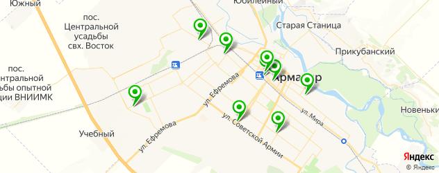 кафе с живой музыкой на карте Армавира
