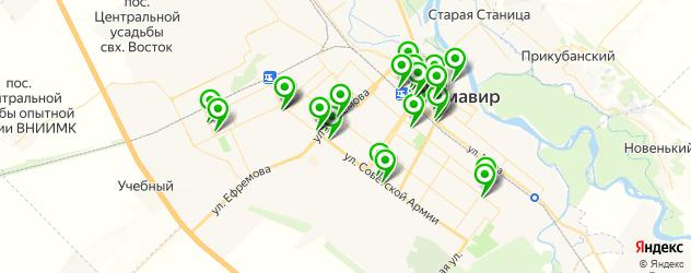 где купить парфюмерию на карте Армавира