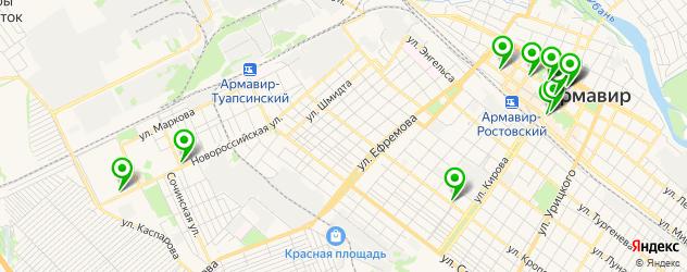 фотостудии на карте Армавира