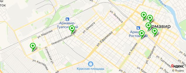фотоцентры на карте Армавира