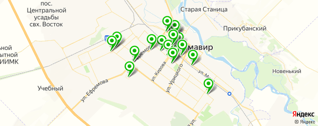 агентства праздников на карте Армавира
