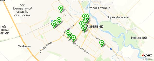 пиццерии на карте Армавира