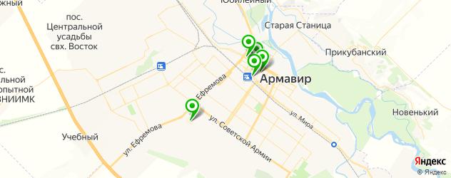 кофейни на карте Армавира