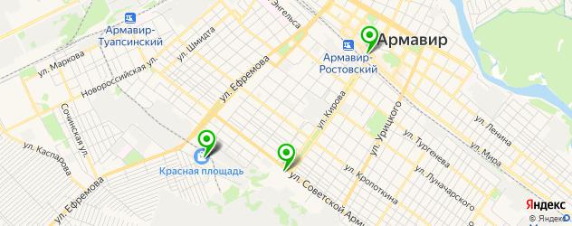 японские рестораны на карте Армавира