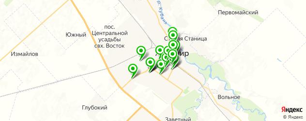 рестораны на карте Армавира