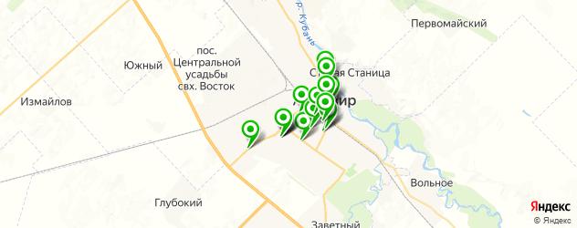 рестораны для свадьбы на карте Армавира