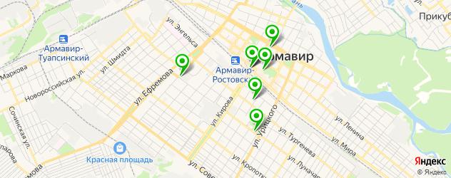 постные меню в ресторанах на карте Армавира