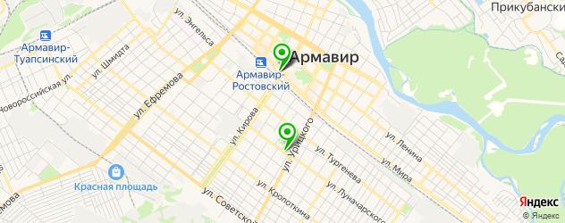 вегетарианские рестораны на карте Армавира