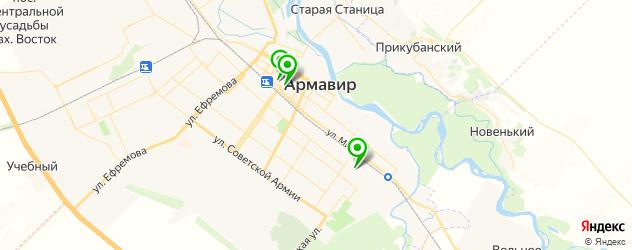 театры на карте Армавира