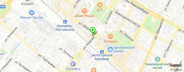 квесты на карте Армавира