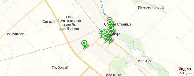 рестораны с живой музыкой на карте Армавира