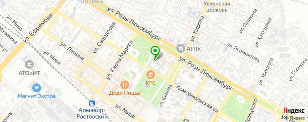 ночные клубы на карте Армавира