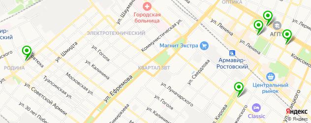 салоны бровей на карте Армавира