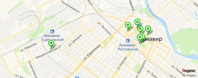 культурные центры на карте Армавира