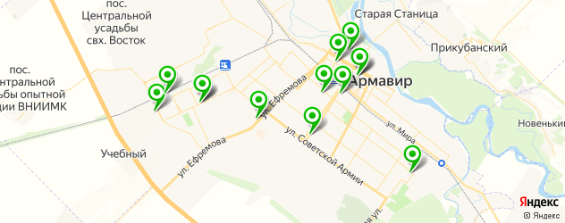 автошколы на карте Армавира