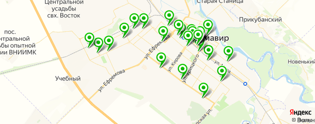 сервисные центры на карте Армавира