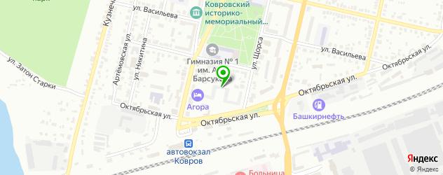 ритуальные агентства на карте Коврова