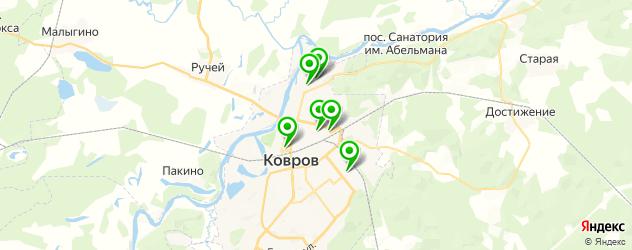 Бытовые услуги на карте Коврова