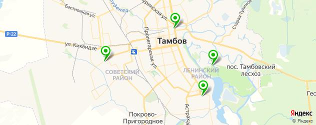 стадионы на карте Тамбова