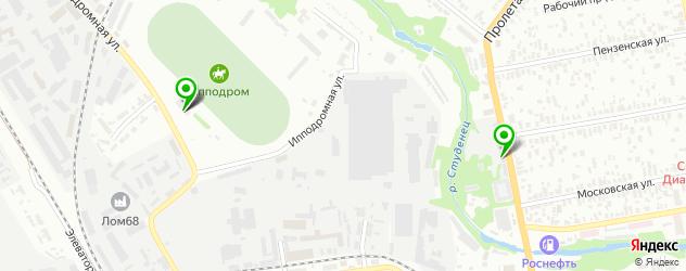 конные клубы на карте Тамбова