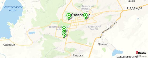 велнесы-клубы на карте Ставрополя