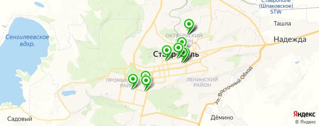 бассейны на карте Ставрополя