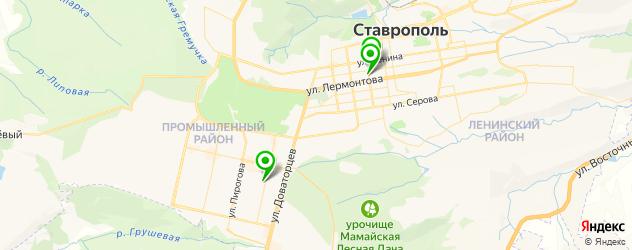 грузинские рестораны на карте Ставрополя