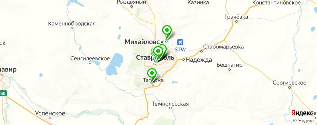музеи на карте Ставрополя