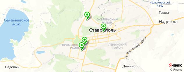 боулинги на карте Ставрополя