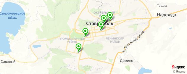 культурные центры на карте Ставрополя