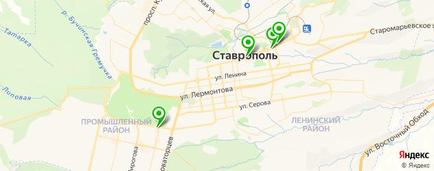 кинотеатры на карте Ставрополя