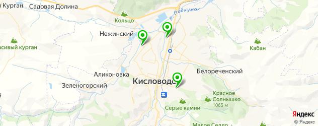 университеты на карте Кисловодска