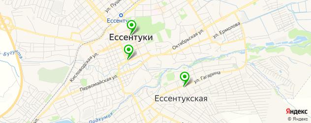 дома быта на карте Ессентуков