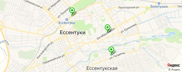 агентства праздников на карте Ессентуков
