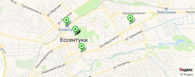 детский день рождения на карте Ессентуков