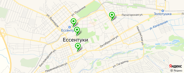русские рестораны на карте Ессентуков
