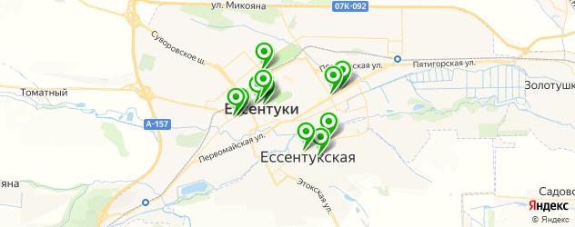 кофейни на карте Ессентуков