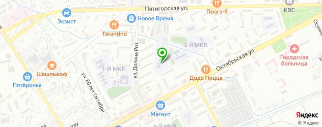 гимназии на карте Ессентуков