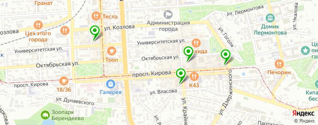 Печать фотографий метро октябрьская