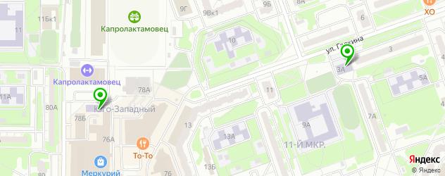 художественные школы на карте Дзержинска